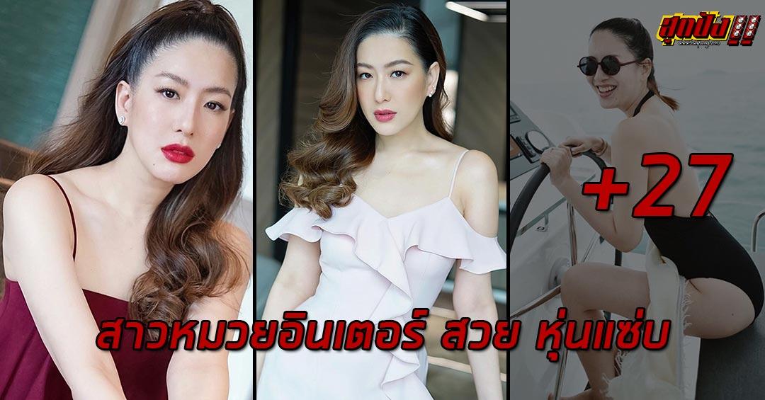 ประวัติ นักแสดงสาวหมวยอินเตอร์ ได๋ ไดอาน่า นางฟ้าของคนไทย