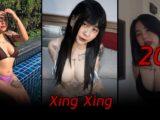 Xing Xing นางแบบหุ่นอึ๋มโดนใจสุดแซ่บ